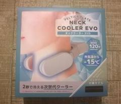 """Thumbnail of """"サンコー ネッククーラーEvo 専用バッテリーモデル TK-NEMB3"""""""