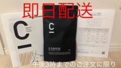 "Thumbnail of ""ccoffee 新品未開封 広報誌付き"""