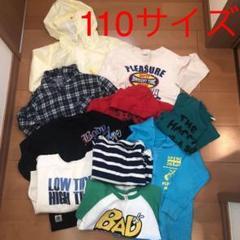 "Thumbnail of ""110サイズ 男の子まとめ売り"""