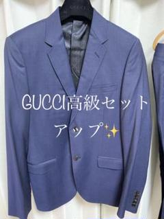 """Thumbnail of """"GUCCI セットアップ 美品 50"""""""