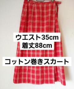 "Thumbnail of ""リズクレイボーン ブロックチェック 上質 高級 巻きスカート"""