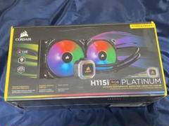 """Thumbnail of """"CORSAIR H115i RGB PLATINUM 簡易水冷 CPUクーラー"""""""