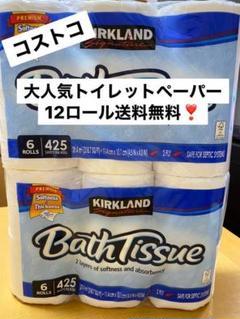 """Thumbnail of """"コストコ カークランド トイレットペーパー 12ロール"""""""