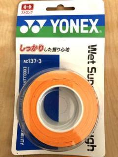 "Thumbnail of ""YONEX テニスグリップテープ ウエットスーパーグリップタフ 3本入"""