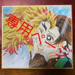 """Thumbnail of """"手描き イラスト"""""""