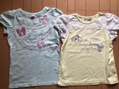 """Thumbnail of """"メゾピアノ  ポンポネット  Tシャツ 2枚セット 140"""""""
