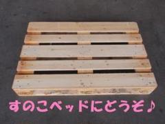 "Thumbnail of ""★木製パレット 80×120 すのこベッドに!丈夫!倉庫 運搬 引き取り限定埼玉"""