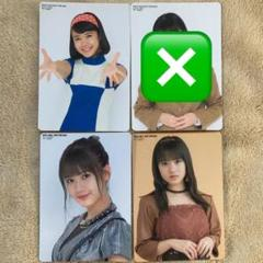 "Thumbnail of ""モーニング娘。 横山玲奈 トレカ 3枚セット"""