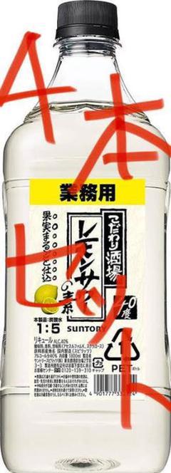 """Thumbnail of """"こだわり酒場のレモンサワー業務用 1.8ℓ 4本"""""""