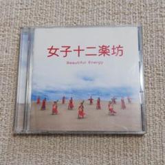 "Thumbnail of ""女子十二楽坊 CD+DVDつき"""