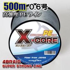 "Thumbnail of ""高強度PEラインX-CORE0.6号12lb・500m巻き 灰 グレー!"""