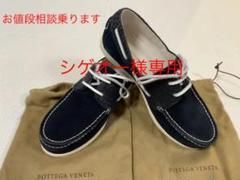 "Thumbnail of ""ボッテガ メンズ 靴"""