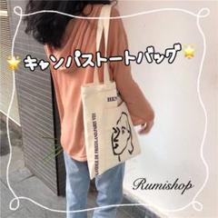 """Thumbnail of """"トートバッグ ヴィンテージ 大容量 キャンバス ショルダーバッグ"""""""