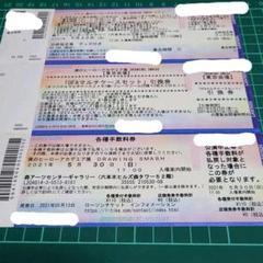 """Thumbnail of """"僕のヒーローアカデミア展 チケット 5/30 一般/学生 グッズ付き 1枚"""""""