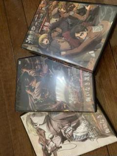 """Thumbnail of """"進撃の巨人DVD悔いなき選択、前編、後編、困惑、任天堂3DS死地からの脱出"""""""