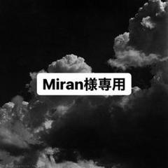 "Thumbnail of ""シルバー 缶バッジ 式典服"""