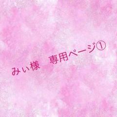 """Thumbnail of """"シーク様とハーレムで。 1〜7巻セット"""""""