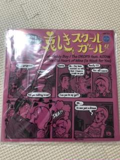 """Thumbnail of """"The drops 哀しきスクールガール レコード lp"""""""