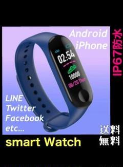 """Thumbnail of """"M3スマートウォッチ・ブレスレット iPhone&android 防水 青 ●●"""""""