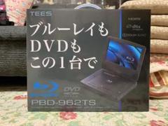 "Thumbnail of ""TEES ポータブル ブルーレイ DVDプレーヤー PBD-962TS"""