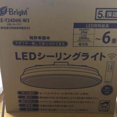 "Thumbnail of ""LEDシーリングライト"""