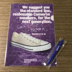 "Thumbnail of ""コンバース CONVERS NEXTAR クリアファイル ボールペン 新品未開封"""