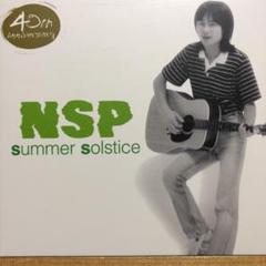 "Thumbnail of ""☆NSP☆ summer solstice  CD 2枚組"""