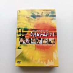 "Thumbnail of ""해바라기 ひまわり DVD5本セット 1~16話まで完結"""