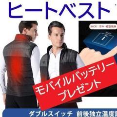 """Thumbnail of """"【買ってすぐに使える電熱ベスト!今なら最新型モバイルバッテリー付き!】"""""""