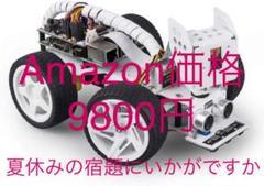 "Thumbnail of ""スマートロボットカーキット,可視化 ラズベリーパイ カメラ付 夏休み宿題"""