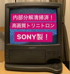 "Thumbnail of ""【メンテ済】トリニトロン 14型 ブラウン管テレビ KV-14VH06"""