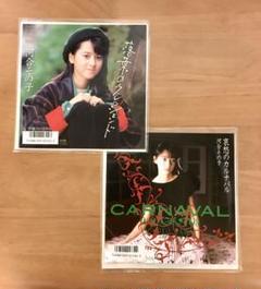 """Thumbnail of """"おニャン子クラブ 河合その子 シングルレコード 二枚セット"""""""