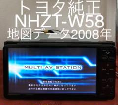"Thumbnail of ""トヨタ純正 NHZT-W58"""