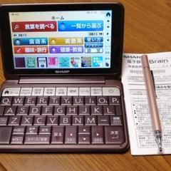 "Thumbnail of ""シャープ 電子辞書 PW-AA1-T ブラウン 美品 生活教養モデルSA5の新型"""