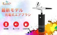 """Thumbnail of """"エアブラシ コンプレッサーセット 充電式 DIY プラモデル塗装 絵画などに"""""""