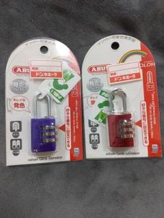 "Thumbnail of ""ABUS ナンバー可変式南京錠 145-20"""