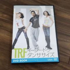 "Thumbnail of ""TRFイージードゥダンササイズ DVD"""