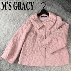 "Thumbnail of ""M'S GRACY  花 エンボス ジャケット ピンク フリフリ襟"""