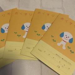 "Thumbnail of ""お薬手帳 4冊セット お薬手帳ケース スタンダード1枚付き"""