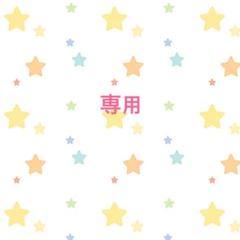 "Thumbnail of ""人毛 ヘアピース☆ 17cm ナチュラルブラック"""
