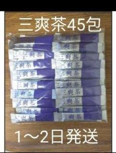 "Thumbnail of ""イスクラ 三爽茶 45包"""