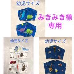 "Thumbnail of ""クール素材 幼児用インナーマスク2枚セット M 143"""
