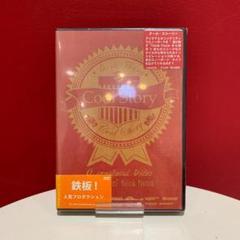 "Thumbnail of ""スノーボード DVD Cool Story"""