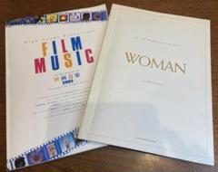 "Thumbnail of ""ピアノ・ソロ楽譜 2冊セット(映画音楽、WOMAN)"""