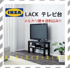 "Thumbnail of ""IKEA イケア LACK ラック テレビ台 サイドテーブル ブラック"""