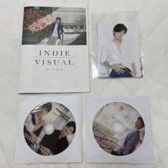 "Thumbnail of ""有馬芳彦 アートブック DVD ブロマイド セット"""