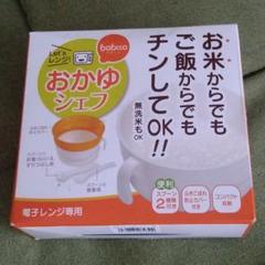 "Thumbnail of ""ベビッコ おかゆシェフ"""