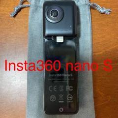 "Thumbnail of ""Insta360 NANO S"""