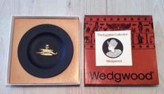 "Thumbnail of ""古い雑貨 ウェッジウッド  wedgwood 灰皿 クロコダイル"""