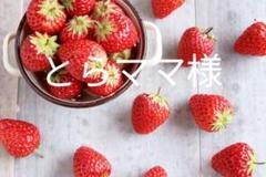 "Thumbnail of ""グーンマーク 218.5点"""